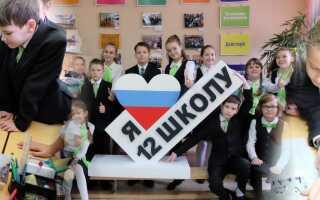 Официальный сайт пензенской школы № 12 имени В.В. Тарасова