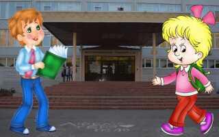 Официальный сайт многопрофильной гимназии № 13 г. Пензы