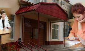 Официальный сайт Пензенского социально-педагогического колледжа
