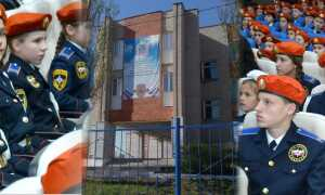 Официальный сайт кадетской школы № 70 в Пензе